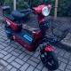 Elektrinis paspirtukas/dviratis Junma
