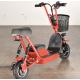 Elektrinis dviratis TT